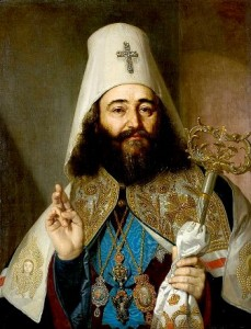 Patriarch_Antonius_II_of_Georgia - копия