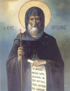AgAntonios2